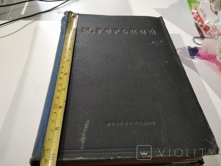 Книга 1935г М.Горький гослитиздат избранные сочинения, фото №2