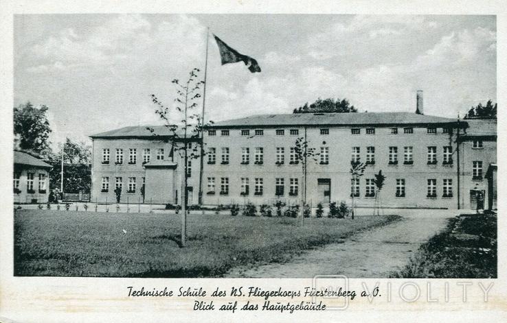 Открытка Германия 1930-1945 № 2, фото №2