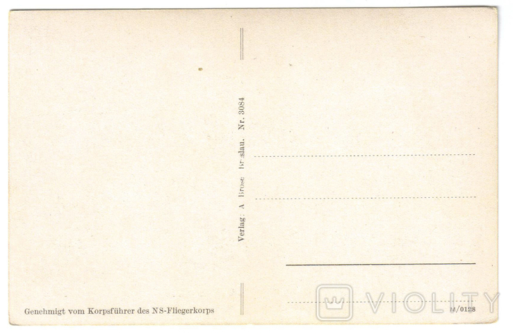Открытка Германия 1930-1945 № 2, фото №4