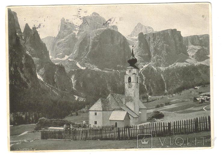 Открытка Германия 1930-1945 № 12, фото №2