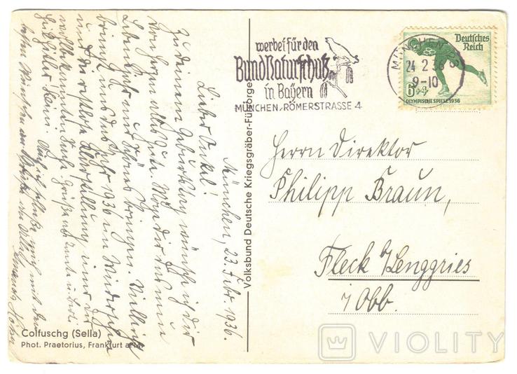 Открытка Германия 1930-1945 № 12, фото №3