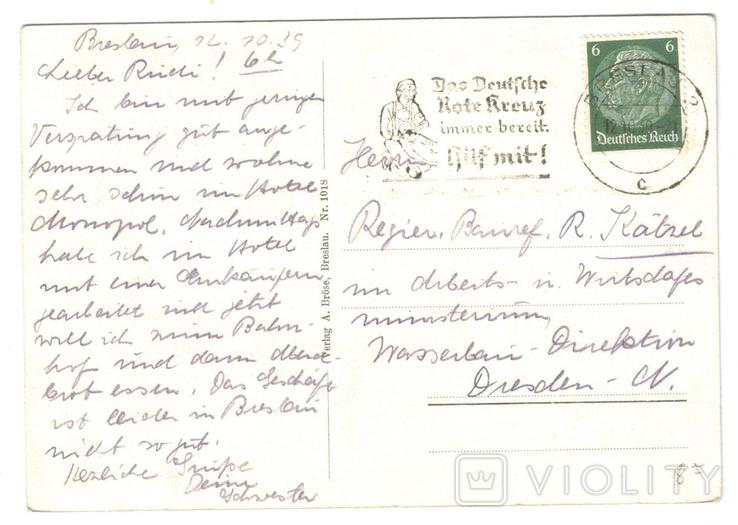 Открытка Германия 1930-1945 № 15, фото №3