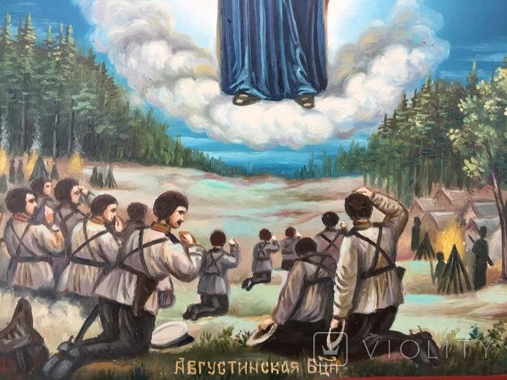 Икона БМ Августовська, фото №4