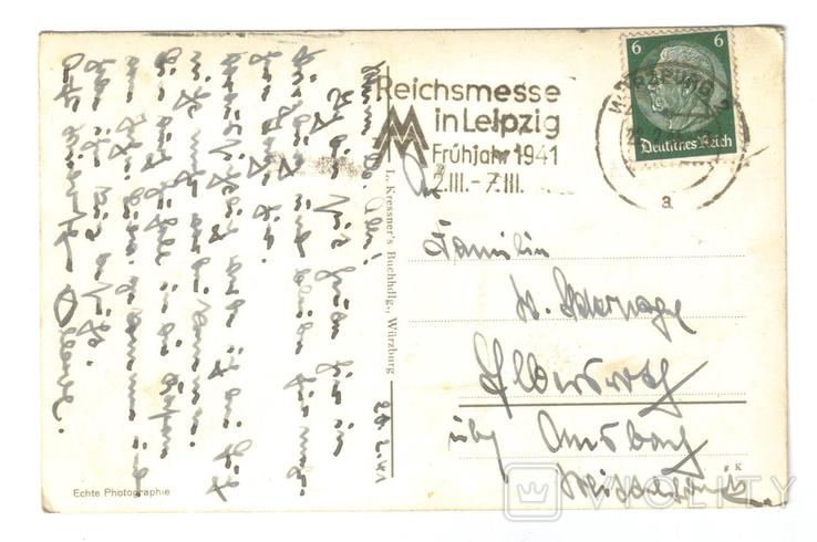 Открытка Германия 1930-1945 № 29, фото №3