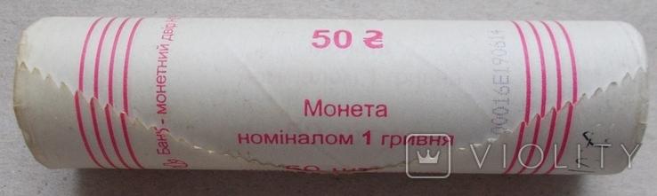 1 гривня 2014 р. Володимир, реверс/реверс, фото №3