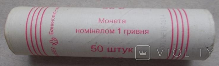1 гривня 2014 р. Володимир, реверс/реверс, фото №5