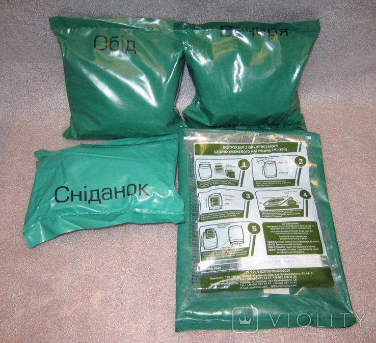 10 штук в лоте!Усиленный Паёк ДПНП-1-7 в реторт-пакетах с беспламенными нагревателями пищи, фото №4