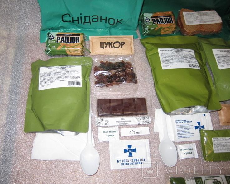 10 штук в лоте!Усиленный Паёк ДПНП-1-7 в реторт-пакетах с беспламенными нагревателями пищи, фото №6
