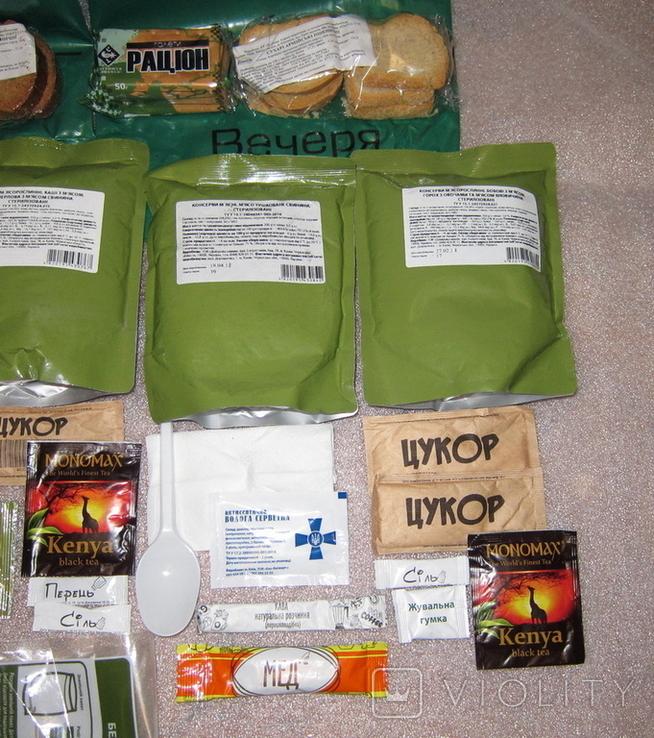 10 штук в лоте!Усиленный Паёк ДПНП-1-7 в реторт-пакетах с беспламенными нагревателями пищи, фото №8