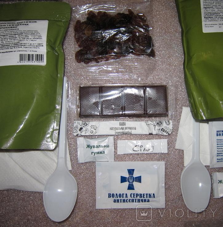 10 штук в лоте!Усиленный Паёк ДПНП-1-7 в реторт-пакетах с беспламенными нагревателями пищи, фото №9