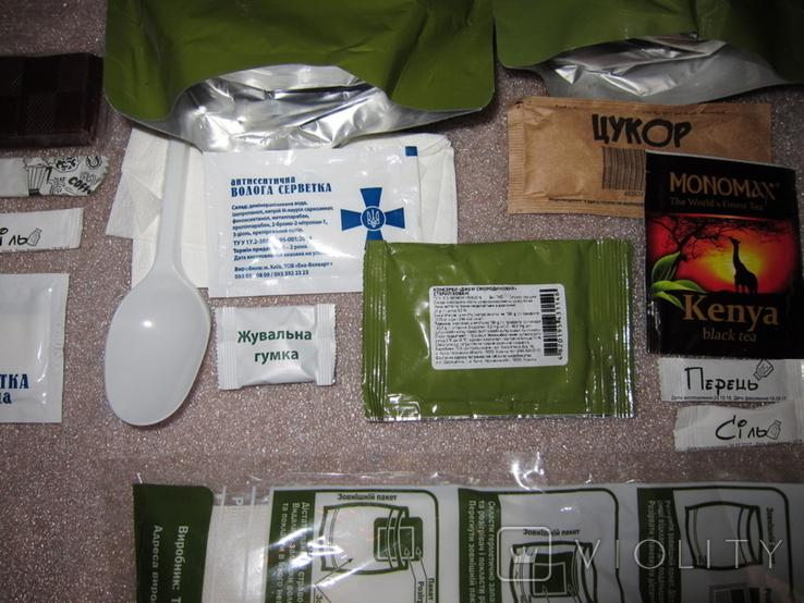 10 штук в лоте!Усиленный Паёк ДПНП-1-7 в реторт-пакетах с беспламенными нагревателями пищи, фото №11