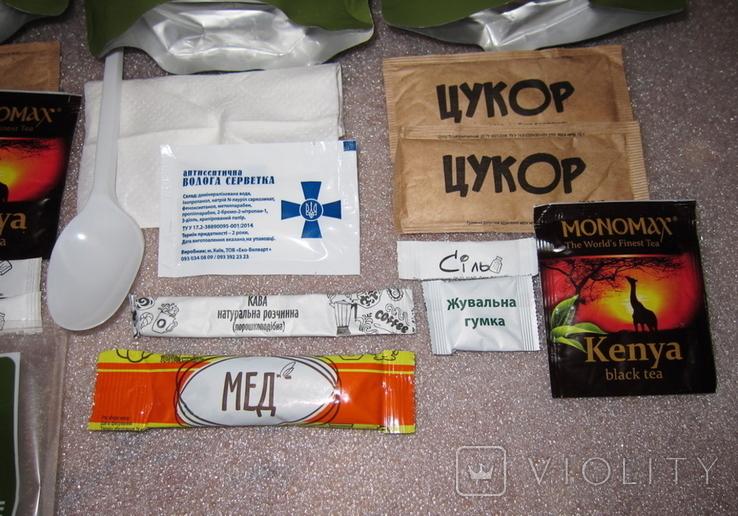 10 штук в лоте!Усиленный Паёк ДПНП-1-7 в реторт-пакетах с беспламенными нагревателями пищи, фото №12