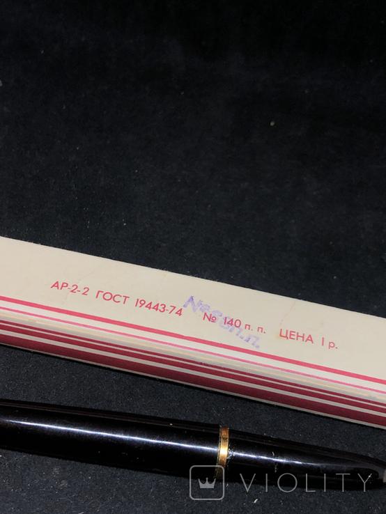 Перьевая авторская ручка НАР-2, фото №4
