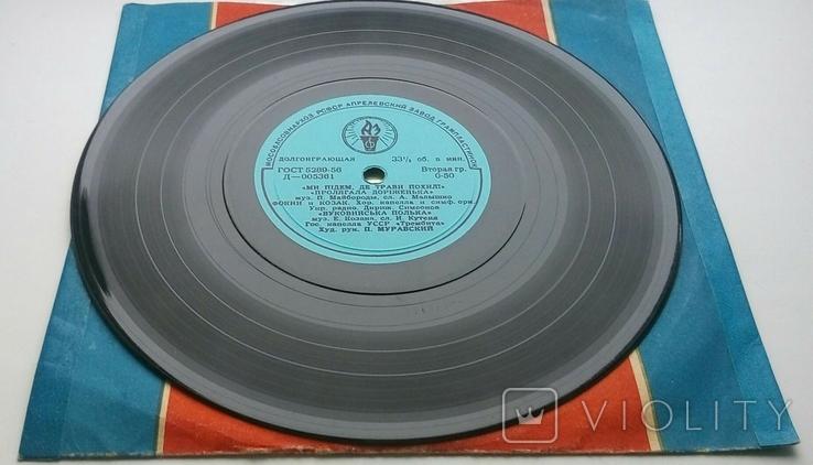 """Пісня Про Рушничок - Українські пісні (8"""", Mono) 1959 ЕХ, фото №2"""