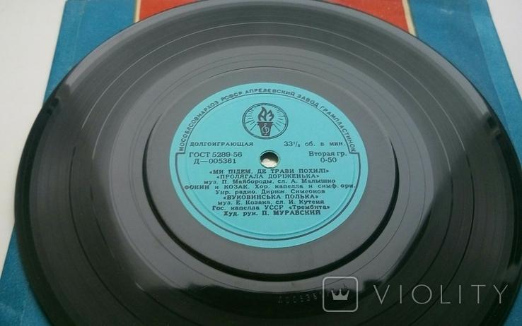 """Пісня Про Рушничок - Українські пісні (8"""", Mono) 1959 ЕХ, фото №3"""