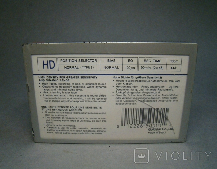 Аудио кассета Goldstar HD90, фото №5
