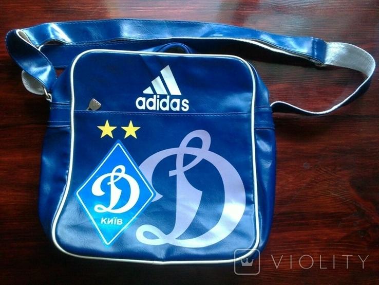 Фирменная сумка - Динамо Киев, фото №2