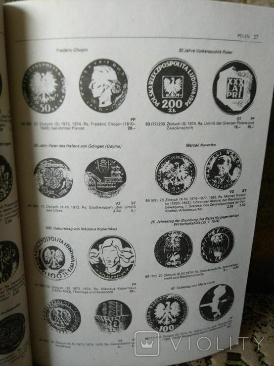 Каталог монет мира 20 века с ценами, Ч 4, фото №5