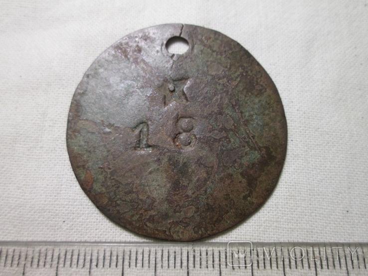 Увольнительный жетон, фото №2