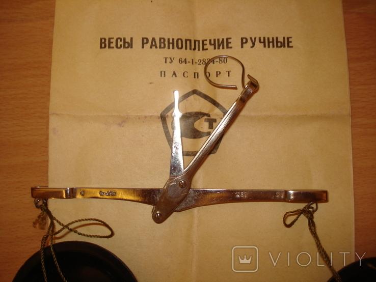 Весы равноплечные ручные + набор гирь, фото №6