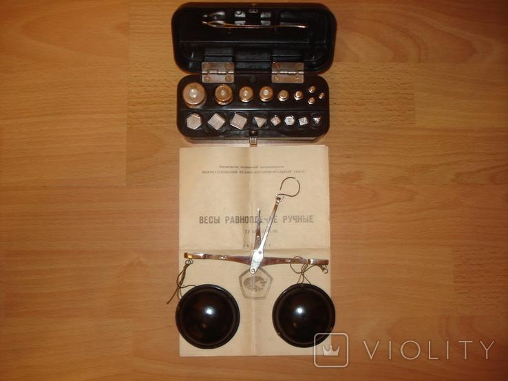 Весы равноплечные ручные + набор гирь, фото №2