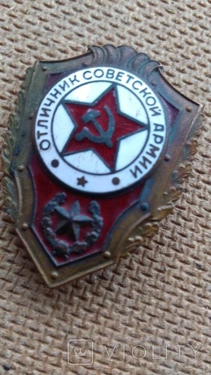 Знак Отличник СА латунь, фото №3