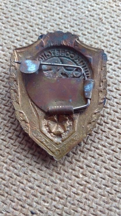 Знак Отличник СА латунь, фото №6