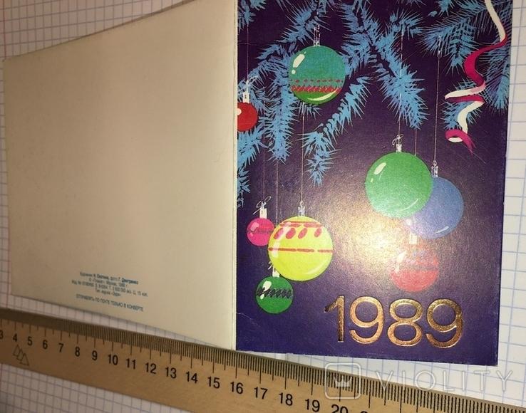 """Календарик, открытка """"С Новым годом!"""", 1989, фото №4"""