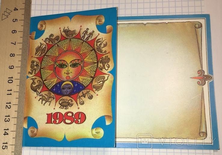 Календарик, открытка, 1989 / формула определения дня недели, фото №4