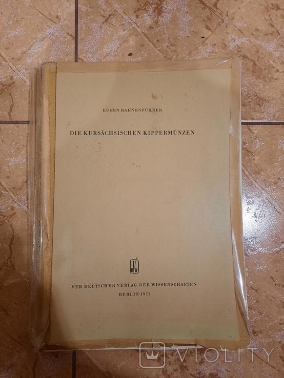 Книги по нумизматике, фото №2