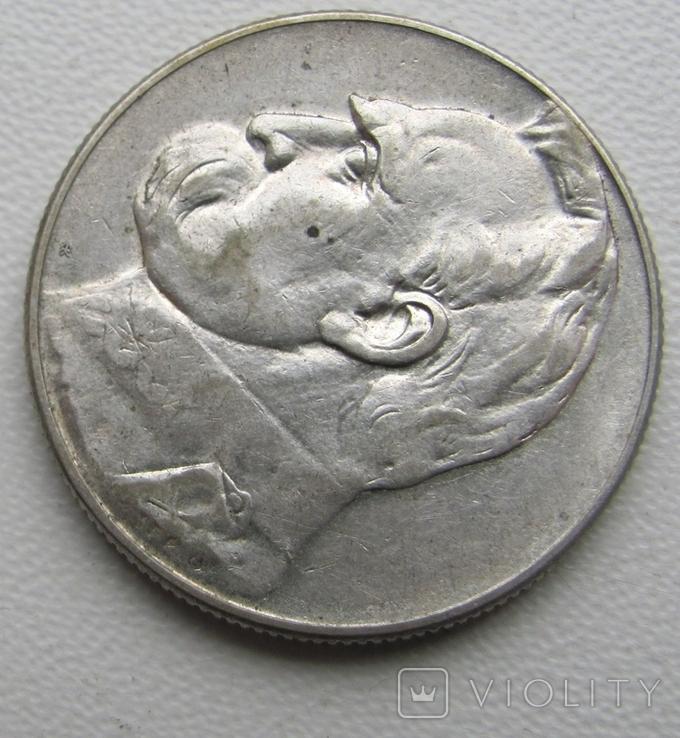 5 злотых 1934 года, фото №4