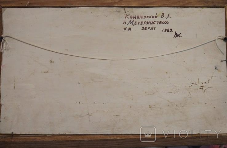 """В.Кнышевский""""Материнство"""",х.м.28х51см,1983г, фото №11"""
