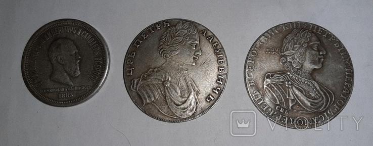 Копии рублей 3 шт., фото №2