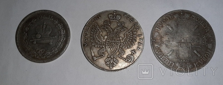 Копии рублей 3 шт., фото №3