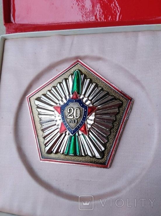 Настольная медаль, фото №4