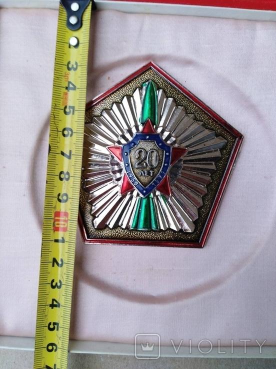 Настольная медаль, фото №6