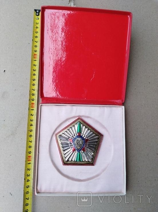 Настольная медаль, фото №7