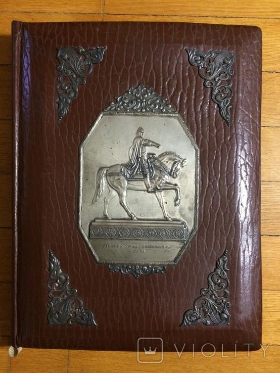 Папка для документов серебро 875 СССР 1958 г., фото №2