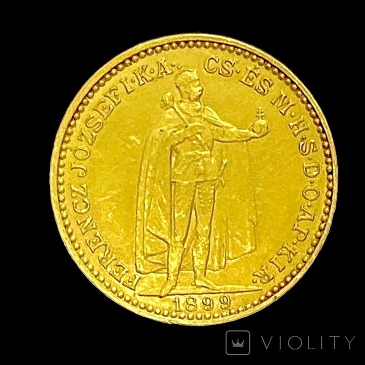 20 крон. 1899. Венгрия. (золото 900, 6,78 г)