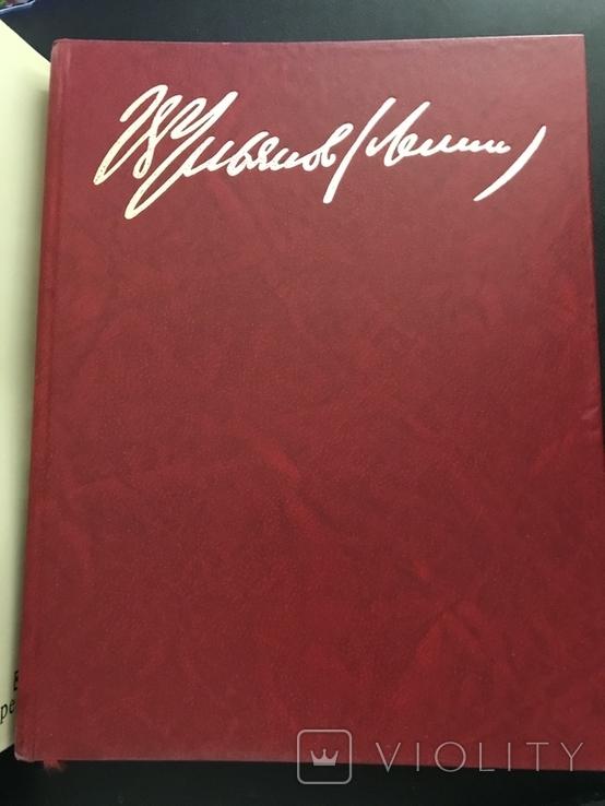 1985 Ленин документы и фотографии, фото №3