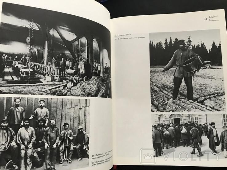 1985 Ленин документы и фотографии, фото №6