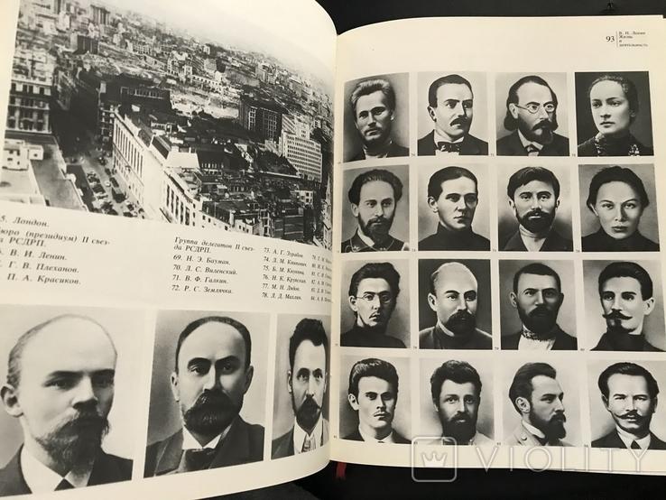 1985 Ленин документы и фотографии, фото №7