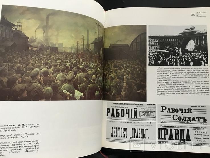 1985 Ленин документы и фотографии, фото №8