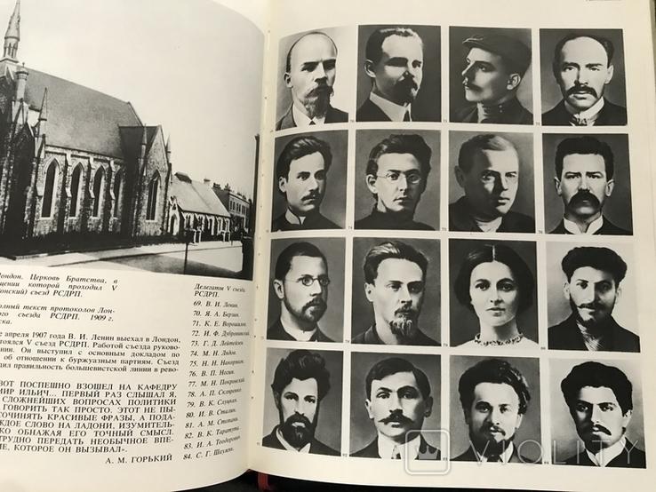 1985 Ленин документы и фотографии, фото №9