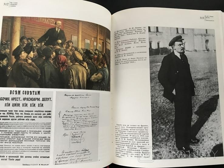 1985 Ленин документы и фотографии, фото №11