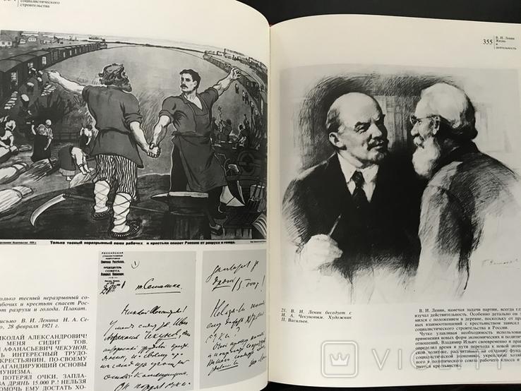 1985 Ленин документы и фотографии, фото №13