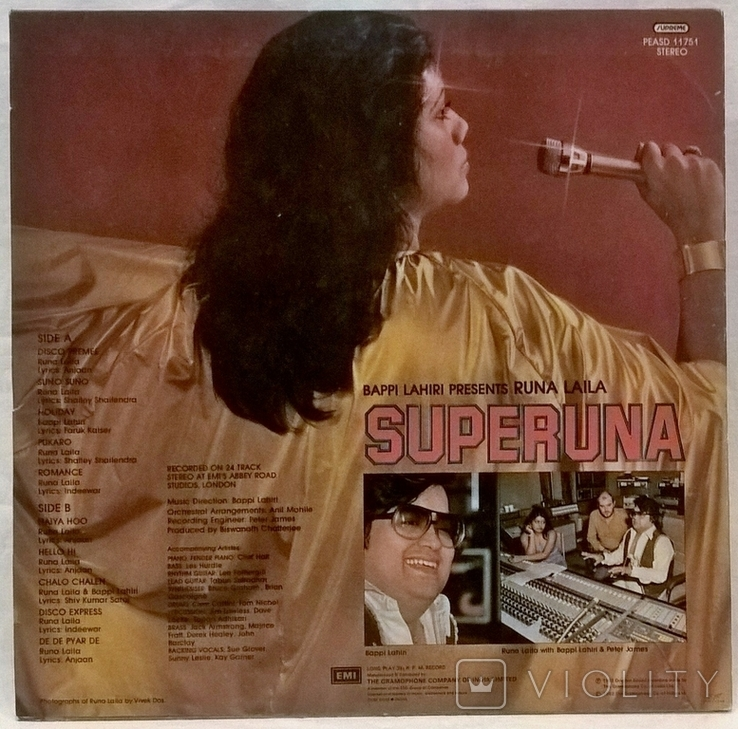 Bappi Lahiri, Runa Laila – Superuna - 1982. (LP). 12. Vinyl. Пластинка. India. Rare, фото №3