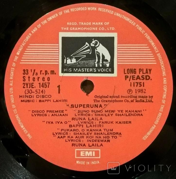 Bappi Lahiri, Runa Laila – Superuna - 1982. (LP). 12. Vinyl. Пластинка. India. Rare, фото №6
