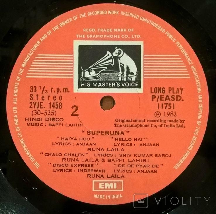 Bappi Lahiri, Runa Laila – Superuna - 1982. (LP). 12. Vinyl. Пластинка. India. Rare, фото №7
