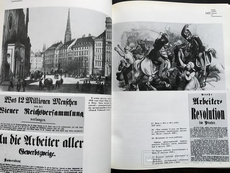 1983 Карл Маркс документы и фотографии Большой, фото №9